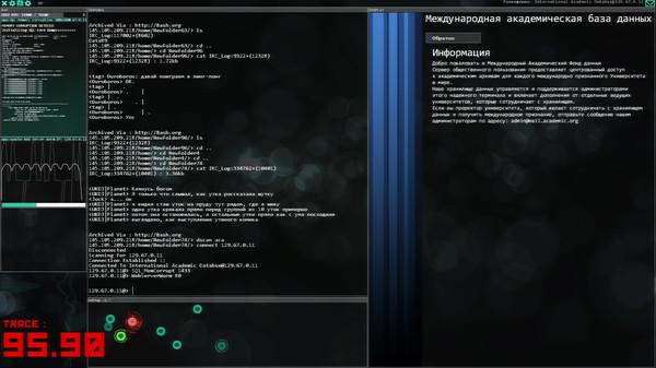 Hacknet スクリーンショット9