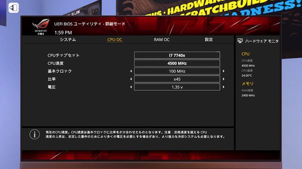 PCBuildingSimulator スクリーンショット10