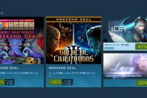 Steam:高評価パズルゲームや対戦ホラーゲームがセール中!週末限定セール