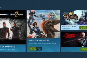 Steam:MIDWEEK MADNESSセール開催!「ARK」「PAYDAY 2」が最安値で購入可能