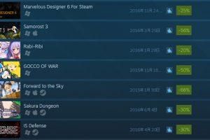 Steam:一週間限定セールが実施中!ギャルゲーなどがお安く。2月7日まで