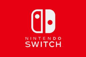 Nintendo Switch 情報まとめ!本体/販売購入サイト/ソフト/周辺機器
